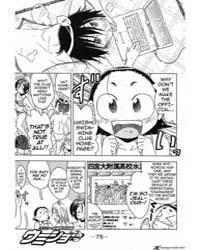 Umisho 37 Volume Vol. 37 by Hattori, Mitsuru