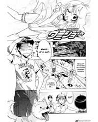 Umisho 55 Volume Vol. 55 by Hattori, Mitsuru