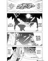 Umisho 58 Volume Vol. 58 by Hattori, Mitsuru