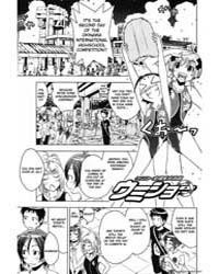 Umisho 71 Volume Vol. 71 by Hattori, Mitsuru