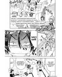 Umisho 72: 72 Volume Vol. 72 by Hattori, Mitsuru