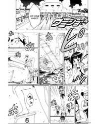 Umisho 78 Volume Vol. 78 by Hattori, Mitsuru