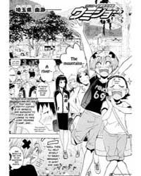 Umisho 95 Volume Vol. 95 by Hattori, Mitsuru