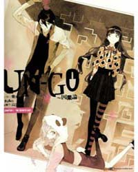 Un-go - Ingaron 1: the Seventh Day Volume Vol. 1 by Shou, Aikawa