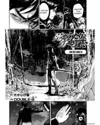 Until Death Do US Part (Shi Ga Futari Wo... Volume No. 107 by Takashige, Hiroshi