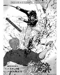 Until Death Do US Part (Shi Ga Futari Wo... Volume No. 109 by Takashige, Hiroshi