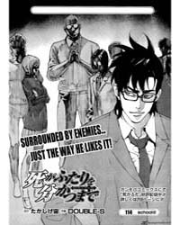 Until Death Do US Part 114: School 2 Volume Vol. 114 by Takashige, Hiroshi