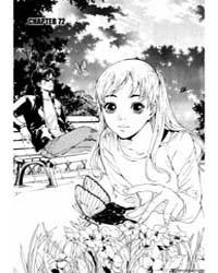 Until Death Do US Part (Shi Ga Futari Wo... Volume No. 72 by Takashige, Hiroshi