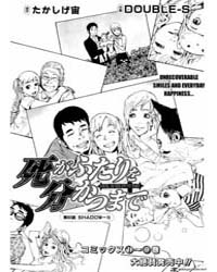 Until Death Do US Part 83 Volume Vol. 83 by Takashige, Hiroshi