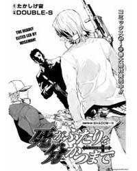Until Death Do US Part (Shi Ga Futari Wo... Volume No. 86 by Takashige, Hiroshi