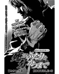 Until Death Do US Part 91: Shdow - 21 Volume Vol. 91 by Takashige, Hiroshi