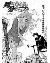 Until Death Do US Part (Shi Ga Futari Wo... Volume No. 93 by Takashige, Hiroshi