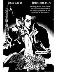 Until Death Do US Part 99: Fmg 5 Volume Vol. 99 by Takashige, Hiroshi