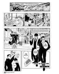 Uq Holder! 17 Volume No. 17 by Ken, Akamatsu
