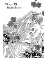 Betrayal Knows My Name (Uragiri Wa Boku ... Volume No. 15 by Odagiri, Hotaru