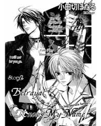 Betrayal Knows My Name (Uragiri Wa Boku ... Volume No. 2 by Odagiri, Hotaru