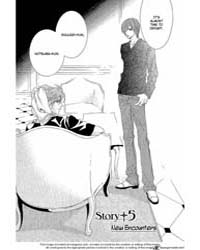 Uragiri Wa Boku No Namae Wo Shitteiru 5:... Volume Vol. 5 by Odagiri, Hotaru