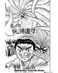 Ushio and Tora 113: the Demon of the Bea... Volume Vol. 113 by Kazuhiro, Fujita