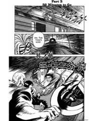 Ushio and Tora 123: Advancing Volume Vol. 123 by Kazuhiro, Fujita