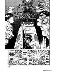 Ushio and Tora 13: Tora's False Charge Volume Vol. 13 by Kazuhiro, Fujita