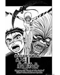 Ushio and Tora 187: Minoo Dances Volume Vol. 187 by Kazuhiro, Fujita