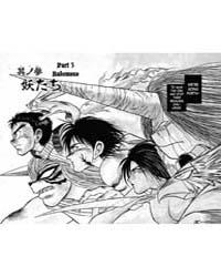 Ushio and Tora 192: Osa of the West Volume Vol. 192 by Kazuhiro, Fujita