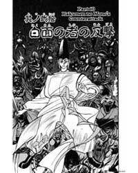 Ushio and Tora 21: Tora and Asako Get Ea... Volume Vol. 21 by Kazuhiro, Fujita
