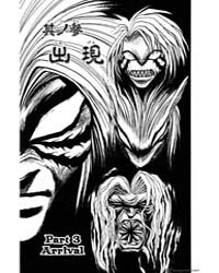 Ushio and Tora 239: the Gathering Proces... Volume Vol. 239 by Kazuhiro, Fujita