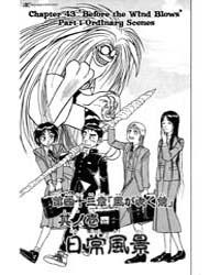 Ushio and Tora 244: the Jet Black Horde Volume Vol. 244 by Kazuhiro, Fujita