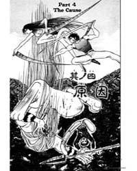 Ushio and Tora 250: Head Wind Volume Vol. 250 by Kazuhiro, Fujita