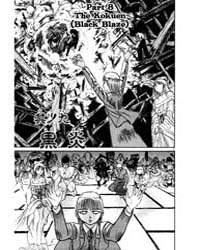 Ushio and Tora 255: Thing I Couldn'T Hol... Volume Vol. 255 by Kazuhiro, Fujita