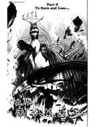 Ushio and Tora 263: Appearing and Appear... Volume Vol. 263 by Kazuhiro, Fujita
