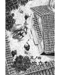 Ushio and Tora 288: the Destruction of t... Volume Vol. 288 by Kazuhiro, Fujita