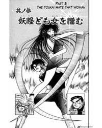 Ushio and Tora 48: the Youkai Confer Volume Vol. 48 by Kazuhiro, Fujita