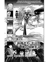 Ushio and Tora 52: the Youkai's Fight wi... Volume Vol. 52 by Kazuhiro, Fujita