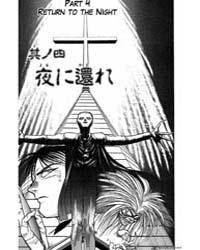 Ushio and Tora 62: Part 3 Crescent Mom Volume Vol. 62 by Kazuhiro, Fujita
