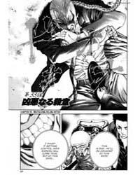 Usogui 32: Kakerou's Prodigy Volume Vol. 32 by Sako, Toshio