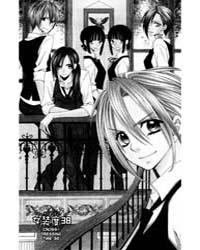 Usotsuki Lily 38 Volume Vol. 38 by Ayumi, Komura