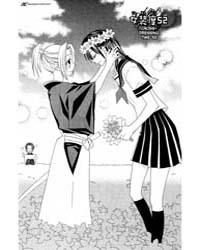 Usotsuki Lily 52 Volume Vol. 52 by Ayumi, Komura