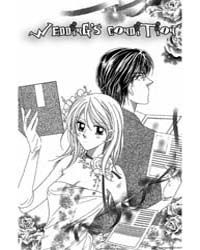 Usotsuki Marriage 1 1 Volume Vol. 1 by Toda, Megumi