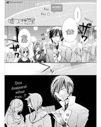 Usotsuki Wakusei 7 Volume No. 7 by Yoshizawa