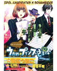 Uta No Prince-sama 1 Volume Vol. 1 by Kanon, Kunozuki