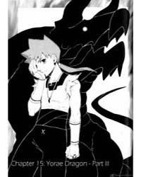 Utsurowazarumono - Breath of Fire IV 15:... Volume Vol. 15 by Ichimura, Hitoshi
