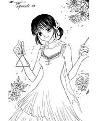 V.B. Rose 28 Volume No. 28 by Banri, Hidaka