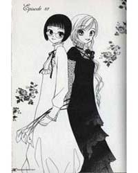 V.B. Rose 32 Volume No. 32 by Banri, Hidaka