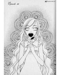 V.B. Rose 36 Volume No. 36 by Banri, Hidaka
