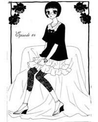 V.B. Rose 64 Volume No. 64 by Banri, Hidaka