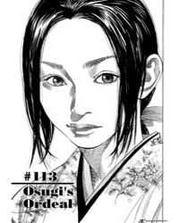Vagabond (Lãng Khách) : Issue 113: Osugi... Volume No. 113 by Inoue, Takehiko