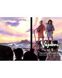Vagabond 137: a Gift from the Sea Volume Vol. 137 by Inoue, Takehiko