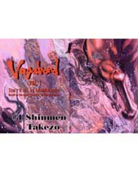 Vagabond 1 S: Hinmen Takezo Volume Vol. 1 by Inoue, Takehiko